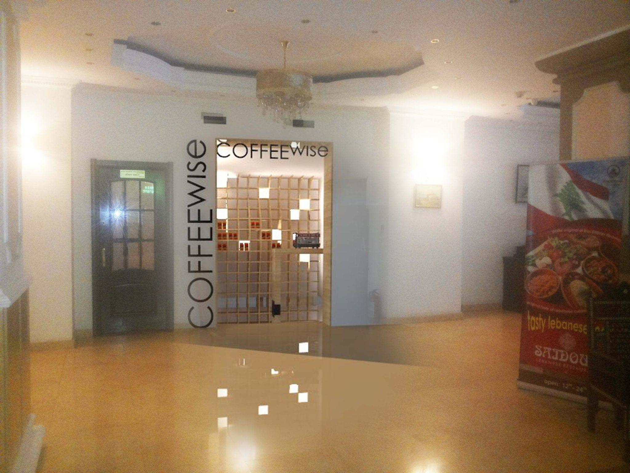 coffeewise v3.1 insertie foto web
